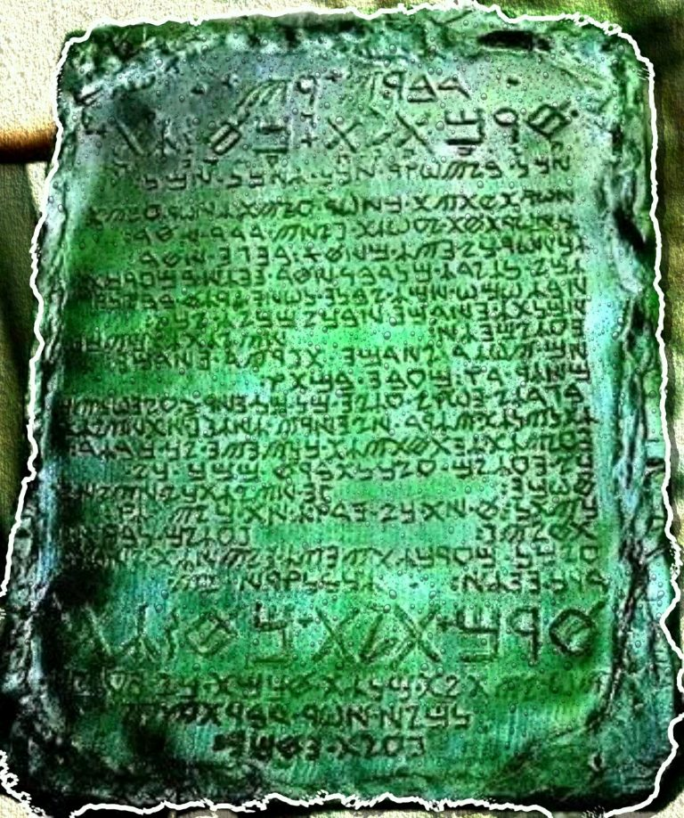 The Emerald Tablets of Thoth – Audio Book