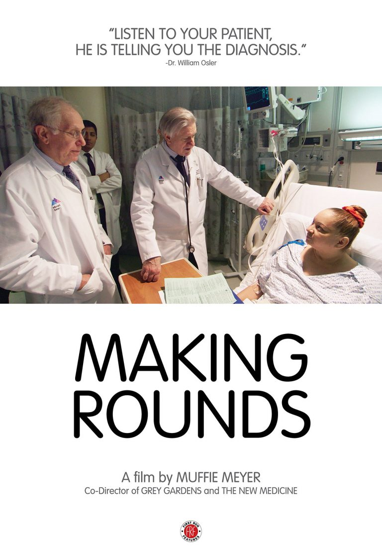 Making Rounds (2015)
