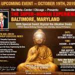 shts5_upcoming_event_800